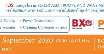 Pumps and Valve Exhibition Thailand
